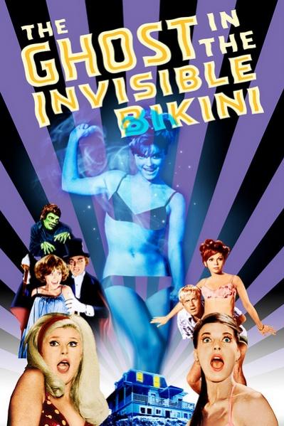 Призрак в невидимом бикини - The Ghost In The Invisible Bikini