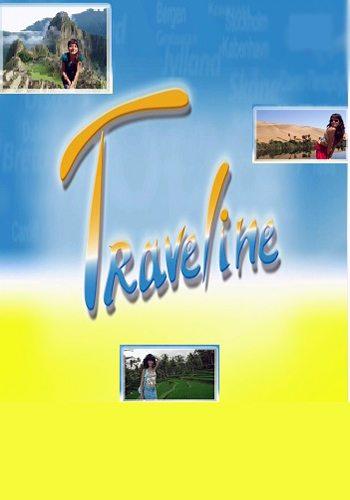 ������� - Traveline