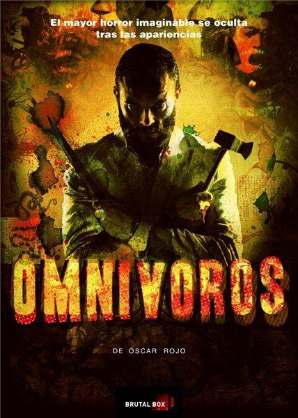 �������� - Omnivoros