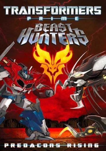 Трансформеры: Прайм – Звериные Охотники: Восстание Предаконов - Transformers Prime Beast Hunters- Predacons Rising