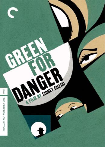 Зеленый значит опасность - Green for Danger