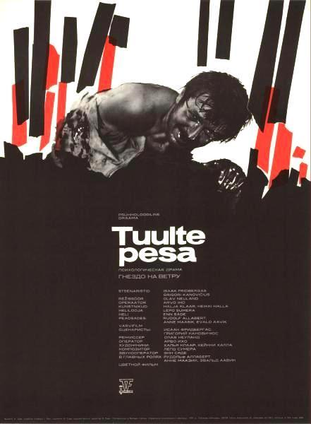 Гнездо на ветру - Tuulte pesa