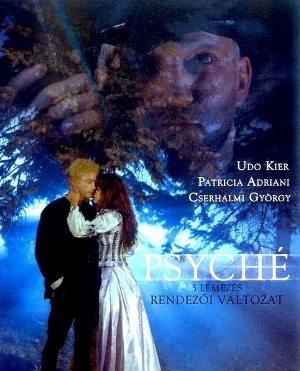Нарцисс и Психея - Narcissus and Psyche