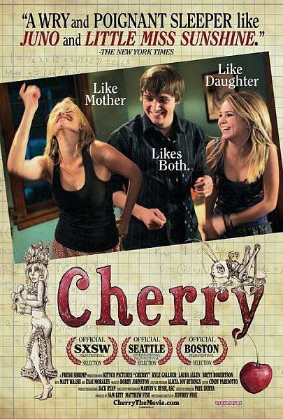 Вишня - Cherry