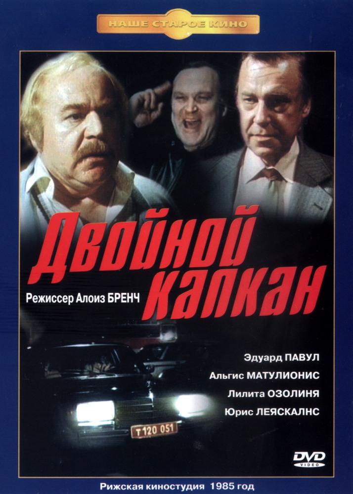 Настоящий детектив 1-2 сезон / true detective (2014-2015) скачать.