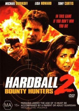Кодекс силы - Hardball