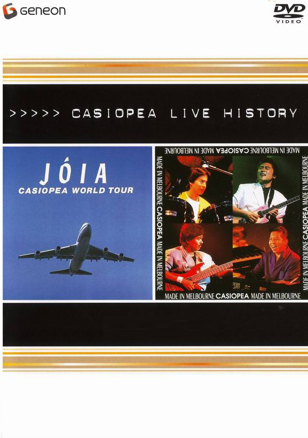 Casiopea - World Tour 1988