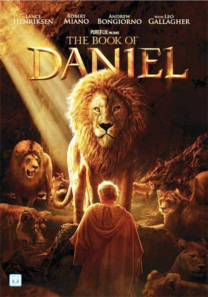 Книга Даниила - The Book of Daniel