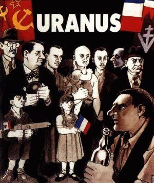 Уран - Uranus