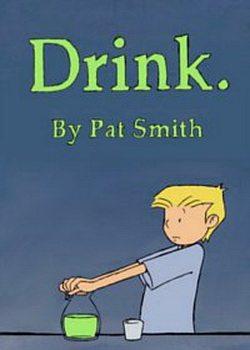 Напиток - Drink