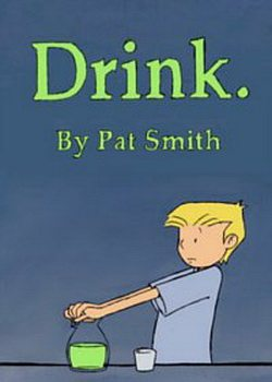 ������� - Drink