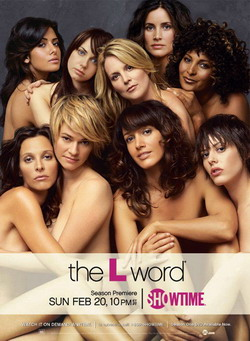 Секс в другом городе Сезон 2 - The L Word Season II