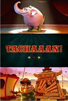 ���������� - Tachaaan