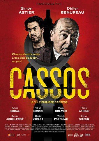 Размазня - Cassos
