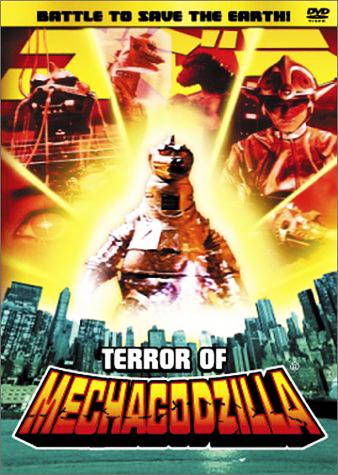 Террор Мехагодзиллы - Mekagojira no gyakushu