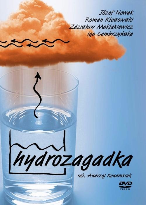 Гидрозагадка - Hydrozagadka
