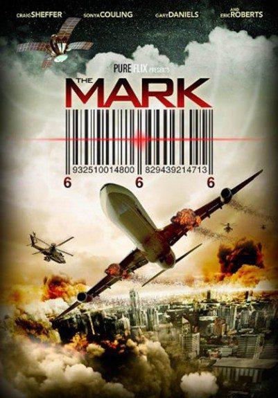 ���� - The Mark
