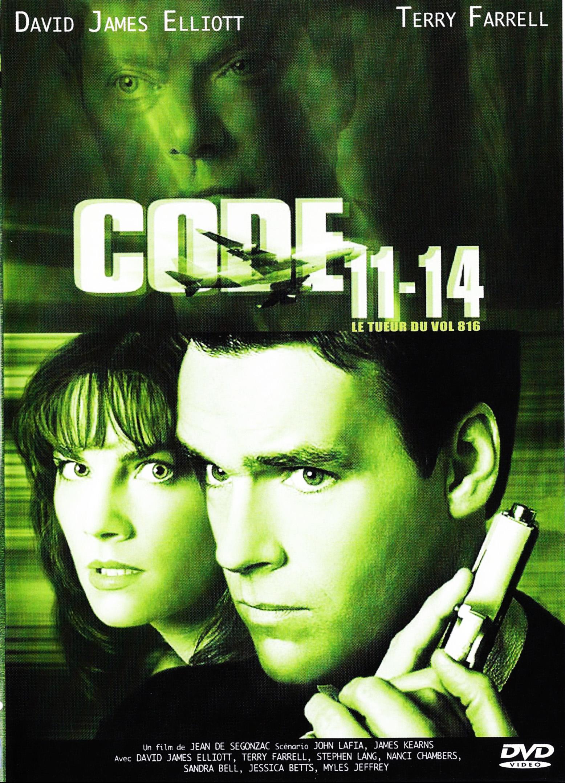 Код 11-14 - Code 11-14