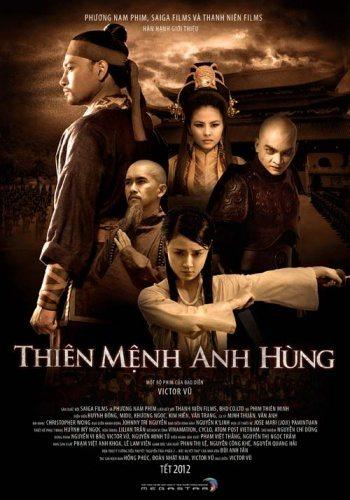 Кровавое письмо - Thien Menh Anh Hung