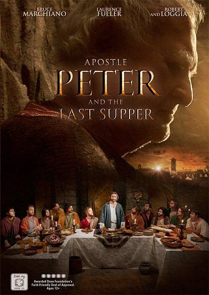 Апостол Пётр и Тайная вечеря - Apostle Peter and the Last Supper