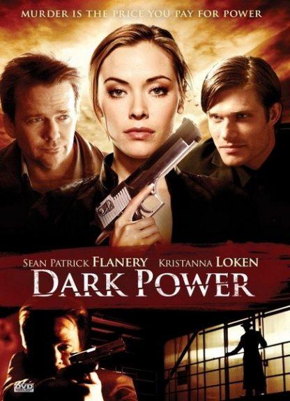 Темная сила - Dark Power