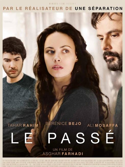 Прошлое - Le passГ©