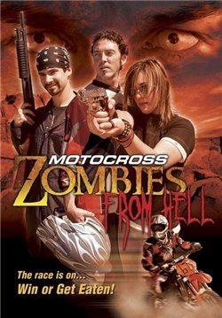Гонщики ада - Motocross Zombies from Hell