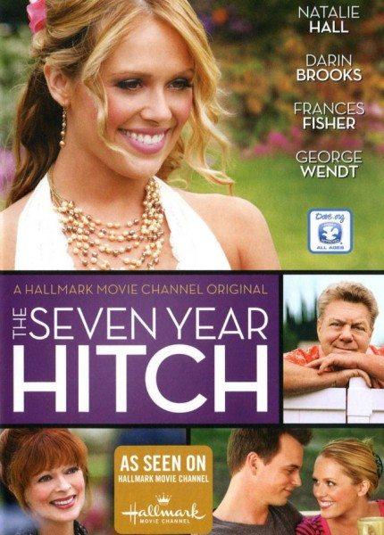 Семилетняя задержка - The Seven Year Hitch
