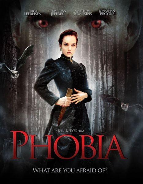 Фобия - Phobia