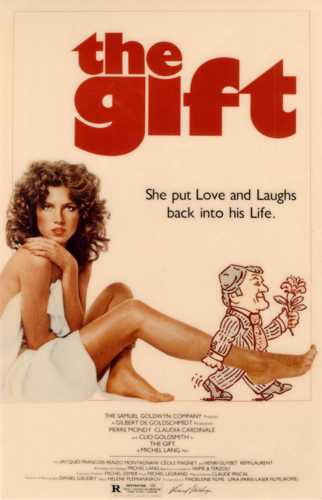 Подарок - The gift