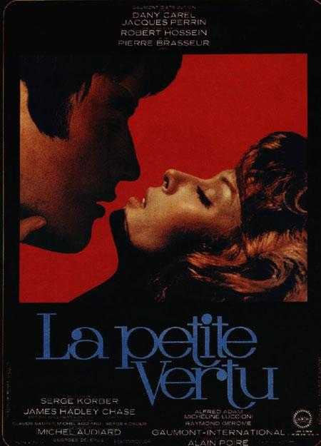 Неприличная женщина - La petite vertu