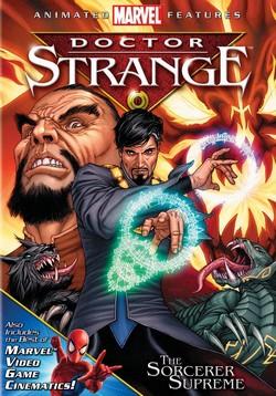 ������ ������� � ����� ������ ����� - Doctor Strange