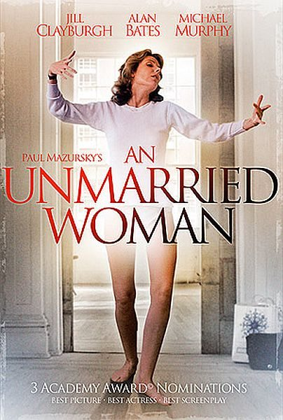 ���������� ������� - An Unmarried Woman