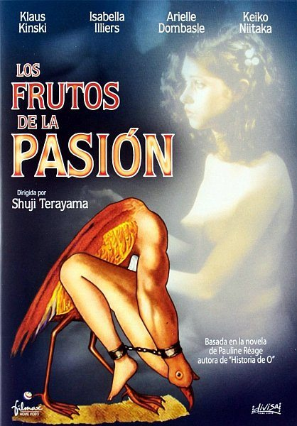 Плоды страсти - Les fruits de la passion