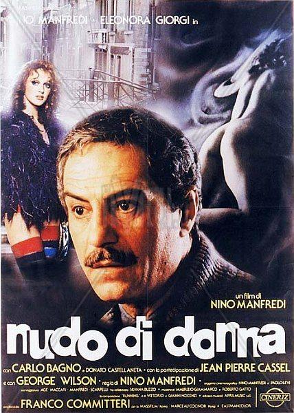 Обнаженная женщина - Nudo di donna