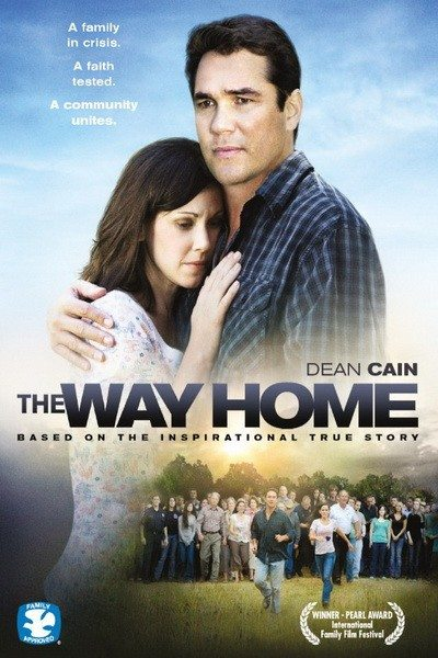 ������ ����� - The Way Home