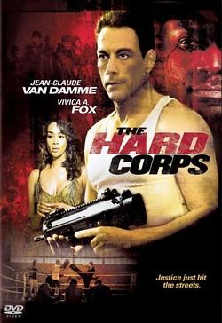 Прочная защита - The Hard Corps