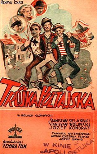 Три повесы - TrГіjka hultajska