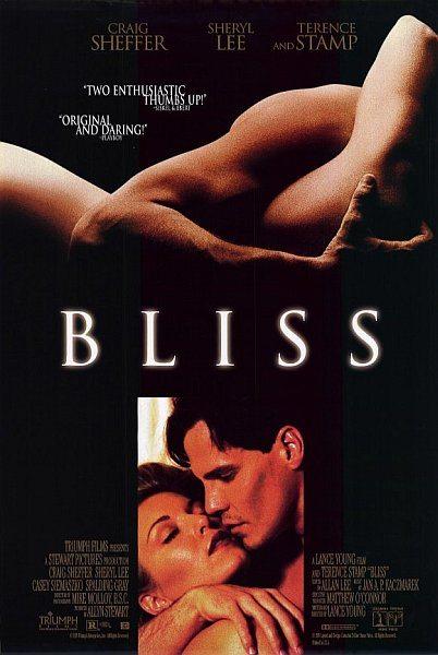 Блаженство - Bliss