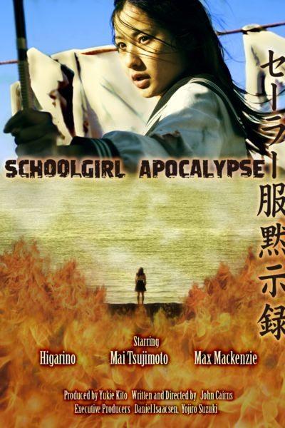 Школьница против зомби - Schoolgirl Apocalypse