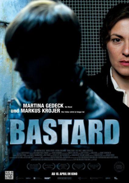 Бастард - Bastard
