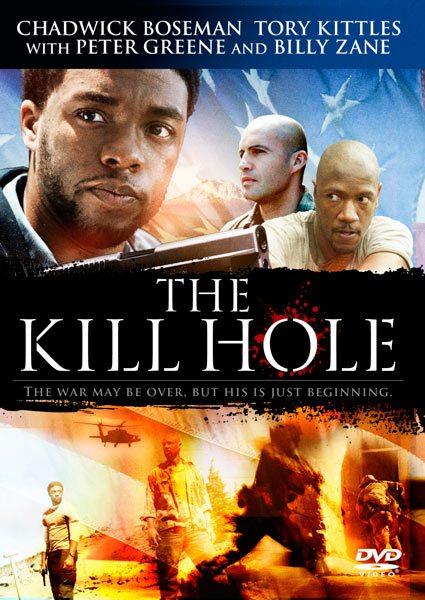Пулевое ранение - The Kill Hole