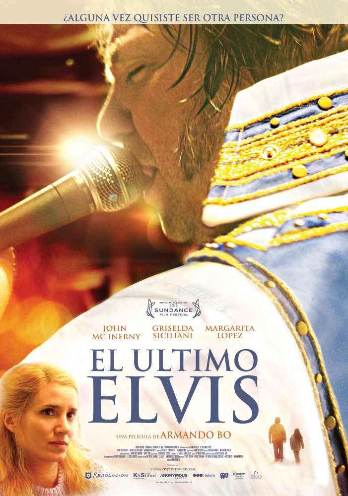 Последний Элвис - The Last Elvis