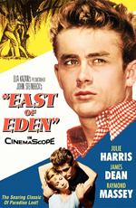К востоку от рая - East of Eden