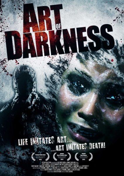 Темное искусство - Art of Darkness