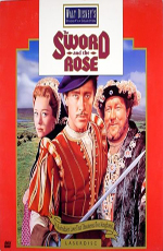 ��� � ���� - The Sword and the Rose