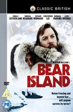 Остров медвежий - Bear Island