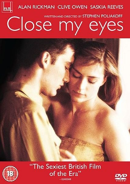 ������ ��� ����� - Close My Eyes