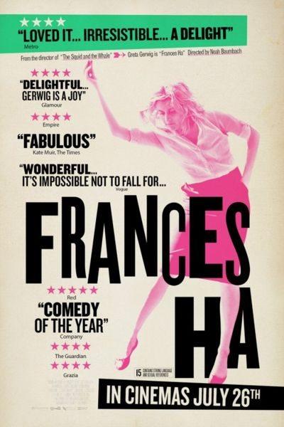 Милая Фрэнсис - Frances Ha