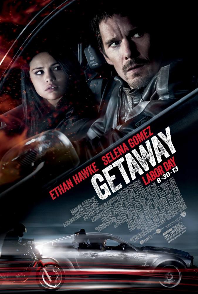 �������! - Getaway